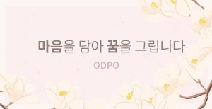 ODPO2